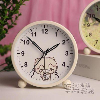 簡約金屬鬧鐘創意靜音夜光可愛兒童女學生床頭鬧鐘臥室小鐘