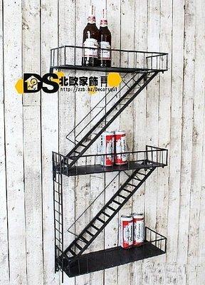 DS北歐家飾§ loft工業風 樓梯逃生梯造型 層板收納 廚房壁掛架 復古仿舊美式鄉村風創意設計ZAKKA裝潢酒吧咖啡廳