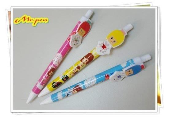 文具 日本櫻花女孩自動鉛筆 下殺 特賣
