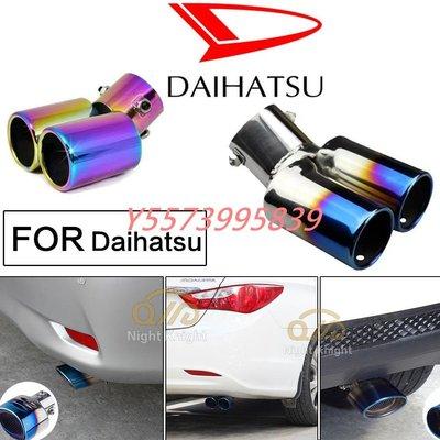 汽車尾管 尾喉烤藍 消音器 改裝排氣管 適用 Daihatsu Terios Sirion Charade Feroza