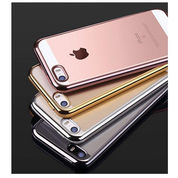 電鍍TPU 蘋果 iPhone SE 手機殼 矽膠 iPhone5 透明外殼 防摔 iPhone5S 保護套│檸檬3C