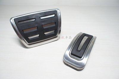 『海威車品』副廠 A1 金屬踏板 兩件組 可DIY安裝