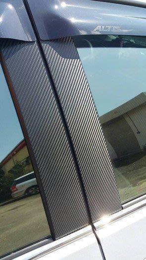 TOYOTA豐田11代-11.5代【ALTIS BC柱卡夢貼膜】窗戶中柱貼紙 X版阿提斯 3M保護貼 不殘膠 碳纖維卡夢