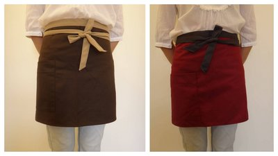 巨星高級半身短版圍裙 時尚配色款