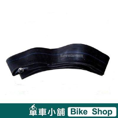 單車小舖 26x2.35  美式 /  法式 氣嘴內胎都有 登山車 下坡車專用 26*2.35 內胎 台中市