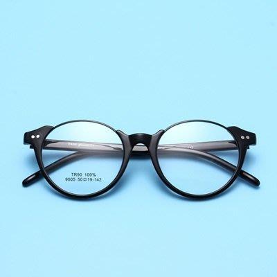 眼鏡 框 半框 鏡架-時尚精選個性百搭男女平光眼鏡6色73oe80[獨家進口][米蘭精品]