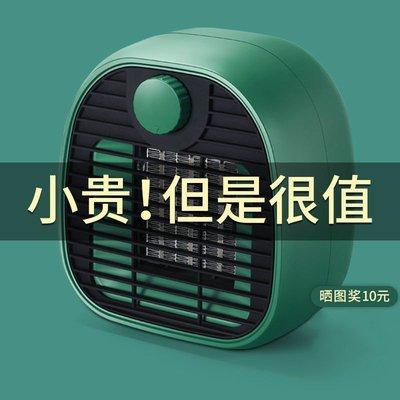 小型取暖器取暖器電暖風機小太陽電暖氣家用節能迷你小型浴室防水熱風電暖器 莫蘭迪綠【PTC陶瓷發熱】