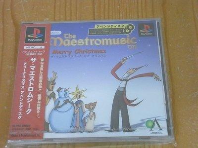 【小蕙館】PS~ The Maestro Music 大音樂家 聖誕禮讚 (純日版) 全新品