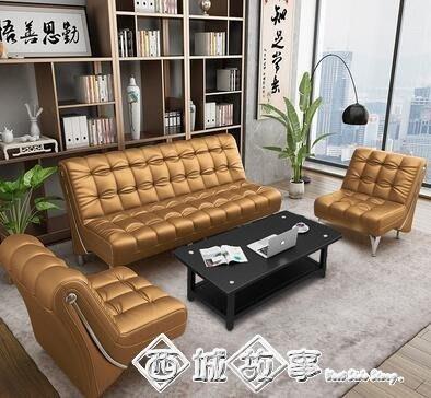 辦公沙發茶幾組合商務皮藝小型沙發現代簡約會客出租房辦公室沙發