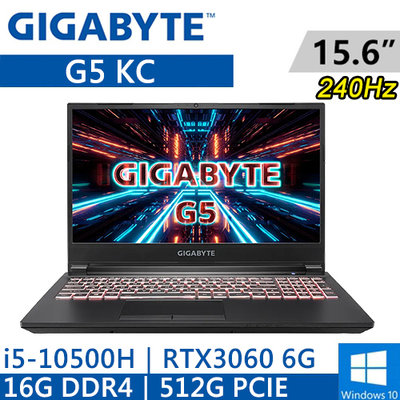 技嘉 G5 KC-5TW2130SH(i5-10500H/16G/512G PCIE/RTX3060 6G/*預購