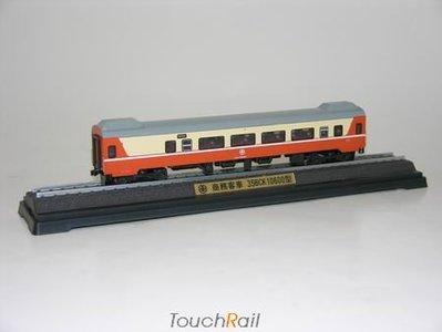 【喵喵模型坊】TOUCH RAIL 鐵支路 1/150 商務客車紀念車35BCK10600型 (NS3508)