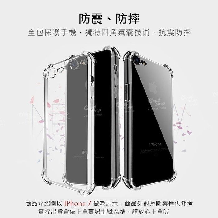ZB631KL 冰晶殼 ASUS ZenFone Max Pro M2 手機殼 透明 空壓殼 防摔 四角強化