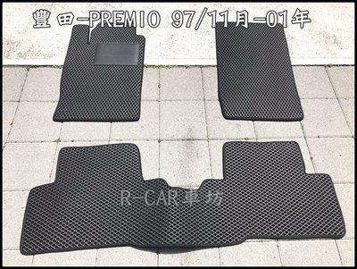 豐田-PREMIO 波羅蜜喔 專車專用 耐磨型防水腳踏墊PREMIO腳踏墊TOYOTA