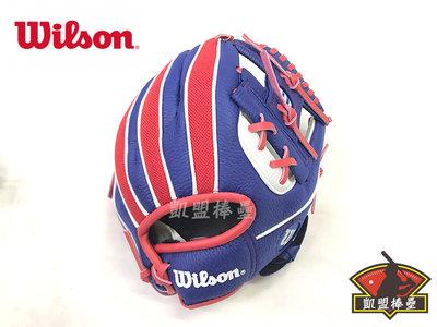 【凱盟棒壘】Wilson 兒童棒球手套 2021新款配色-紅藍白 工字檔 10吋 WBW10020610 備左投反手