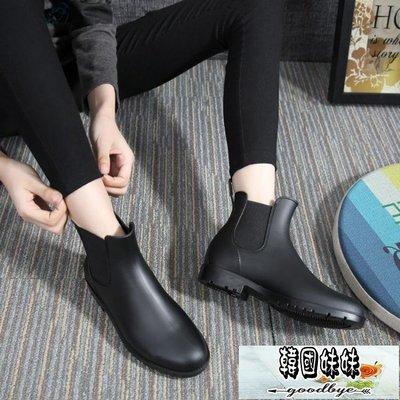雨鞋 雨牧夏季時尚雨鞋女短筒雨靴成人防水套鞋韓國膠鞋防滑切爾西水鞋·   【韓國妹妹】
