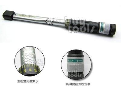台灣工具-Torque Wrench《多功能》扭力板手、級距20~110N-M、可搭配開口/梅花/棘輪頭、送接頭「含稅」