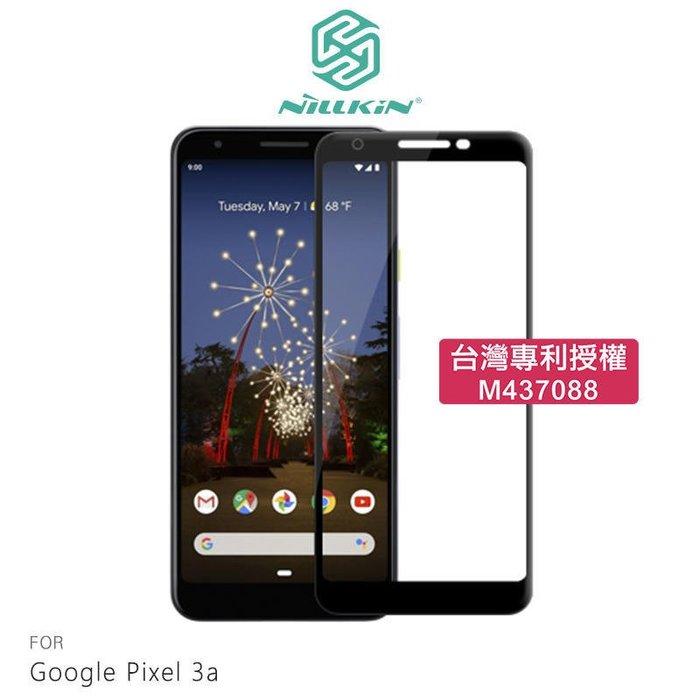*庫米*NILLKIN Google Pixel 3a /Pixel 3a XL CP+PRO 滿版防爆鋼化玻璃貼