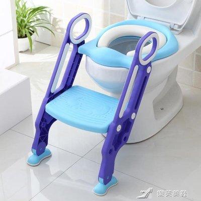 【蘑菇小隊】兒童坐便器寶寶馬桶梯女小孩男孩小馬桶圈嬰兒座墊圈加大便盆尿盆 YXS-MG2005