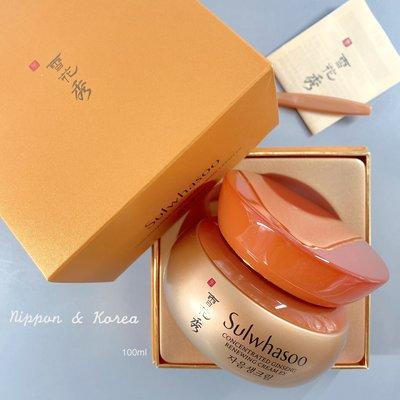 雪花秀 滋陰生人蔘修護霜EX 100ml Concentrated Ginseng Renewing Cream ❤預購