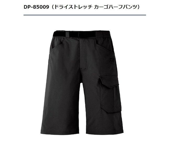 五豐釣具-DAIWA 2019最新款輕量.薄的.有彈性伸展性.吸水速乾短褲DP-85009特價1600元