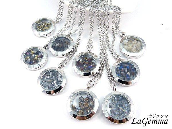 【寶峻鹽燈】新品~時尚流行晶品,Druzy星彩晶簇心情寶石項鍊/漂浮寶石相框項鍊,9款顏色任選