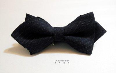 【巴特先生】西裝斜紋手工領結_雅痞_英倫_經典_正式百搭_handmade_Bow Tie_深藍_D款