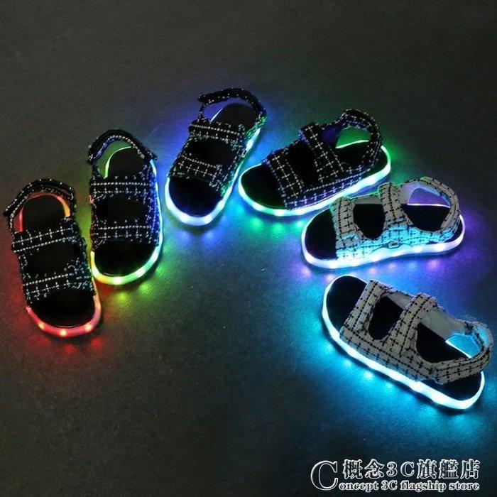 防水兒童七彩發光涼鞋男女童usb充電閃光鞋亮燈童鞋led夜光鞋