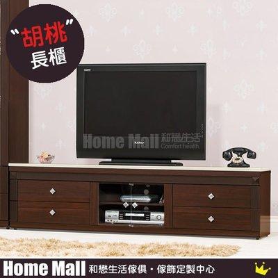 HOME MALL~布雷克6尺石面電視櫃 $6999~(雙北市免運費)5T
