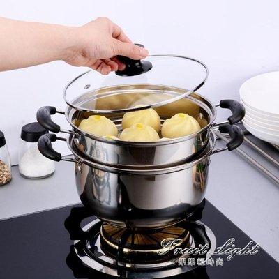 ☜男神閣☞蒸鍋不銹鋼小蒸鍋迷你小鍋嬰兒輔食煮熱牛奶鍋小奶鍋多用鍋奶鍋小湯鍋