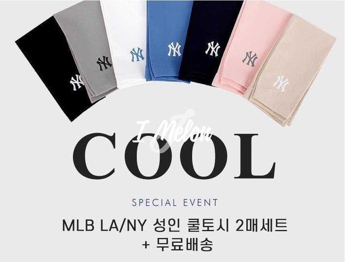 ::: i-MelOn ::: 100%韓國空運 正韓【現貨】韓製MLB NY冰絲涼感防曬袖套※黑/灰/藏藍色