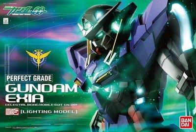 【鋼普拉】現貨 BANDAI 鋼彈00 PG 1/60 GN-001 GUNDAM EXIA 能天使鋼彈 豪華版含LED