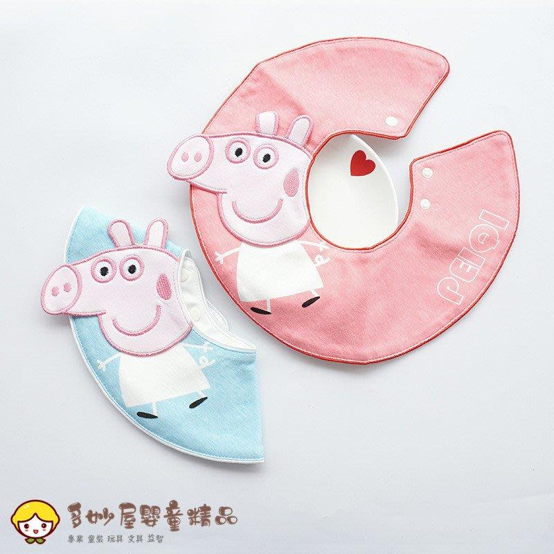~多妙屋~ins風新生兒嬰兒女童寶寶口水巾 兒童圍嘴 360°可旋轉 純棉立體花邊 圍兜  KA05
