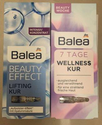 德國Balea玻尿酸原液安瓶 高效補水7日保濕 精華安瓶