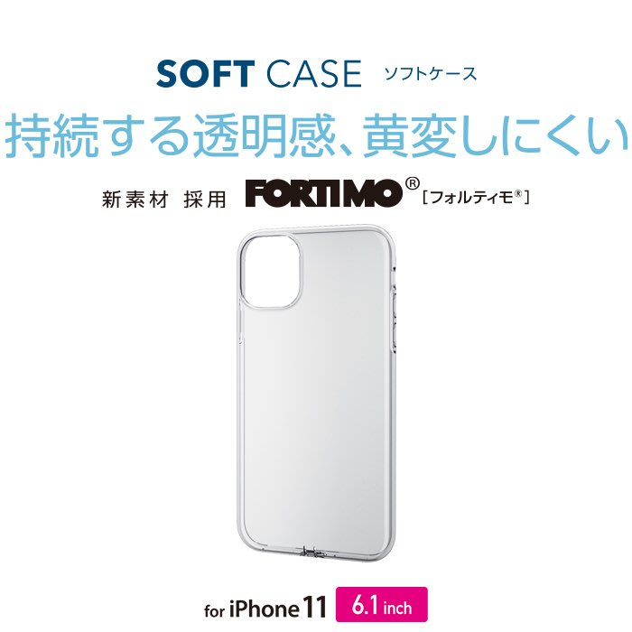 日本 ELECOM Apple iPhone 11/11 Pro/Max FORTIMO材質防護軟殼UCT2CR
