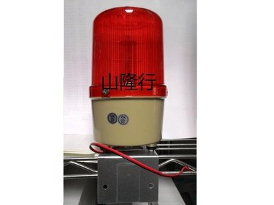(附發票)LED工地警示燈 旋轉燈  LED旋轉警示燈[12顆LED/110-220V..12~24V]LED警示燈
