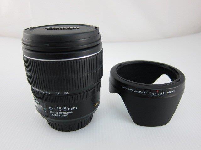 Canon EF-S 15-85mm F3.5-5.6 IS USM 標準變焦防手震鏡*9800元*(GR071)