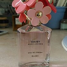 100% real  MJ by Marc Jacobs Daisy Eau So Fresh Sorbet EDT 75ml (99%new)