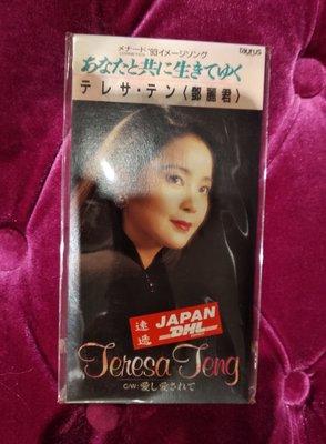 Teresa Teng 鄧麗君 稀有1993 日本3吋CD