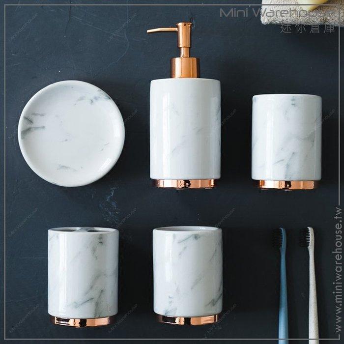 北歐陶瓷大理石紋五件套洗漱組/白色大理石紋/漱口杯/擠壓沐浴瓶/肥皂盤/牙刷架