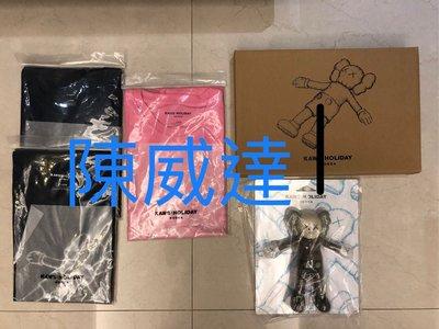 KAWS: HOLIDAY KOREA  浮水公仔 replica bath toy 浮床 floating bed 短踢 tee shirt 韓國
