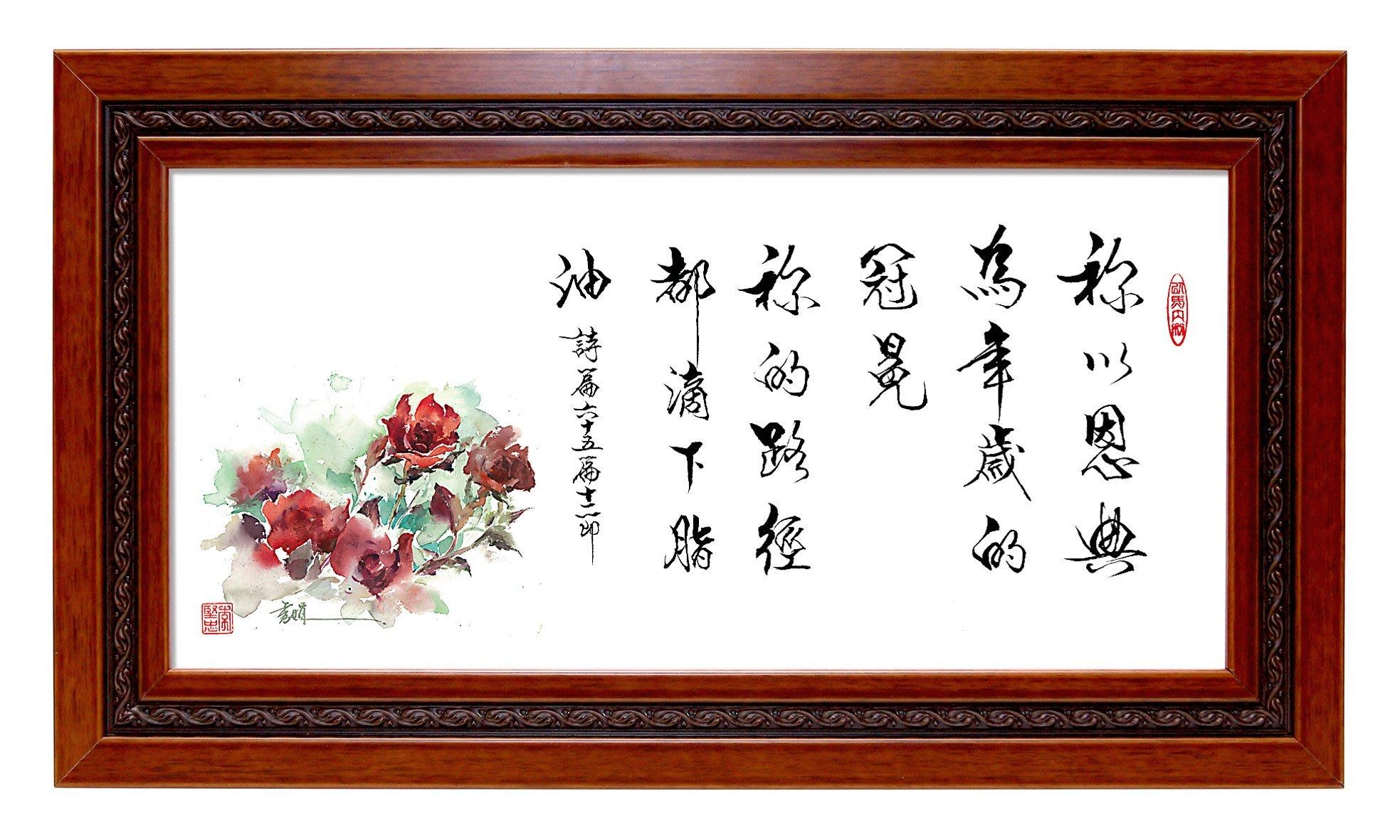 基督教禮品 幸福小組禮物  經文畫框~恩典冠冕  基督教 教會