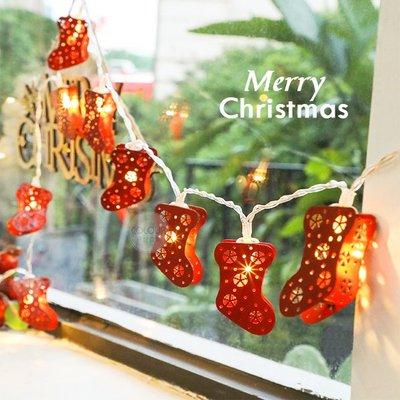 LED聖誕襪裝飾造型燈串【常亮+閃爍電池款】紅色3米20燈 聖誕節創意閃燈 聖誕樹佈置 ※COLOUR歐洲生活家居 ※