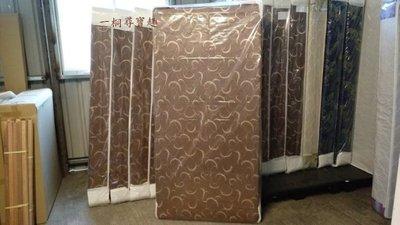 【土城二手市集】全新品~隨便賣!直接升級鐵框版~3尺彈簧床墊冬夏3尺床墊單人床墊單人硬式彈簧床墊