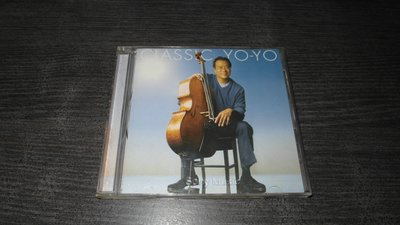 馬友友  經典 (20年最完整精選集) 大提琴 古典音樂 CLASSIC YO YO 原版CD片佳