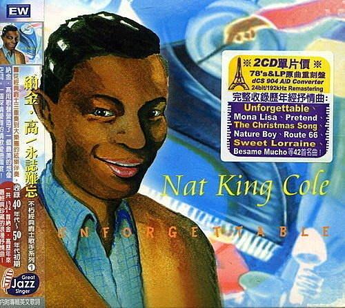 納京高 Nat King Cole / 永誌難忘(2CD) ~收錄42首最經典珍藏的浪漫抒情曲! / EW112318