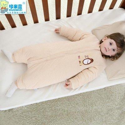兒童睡袋 嬰兒分腿睡袋秋冬加厚1-2-3歲寶寶拉鏈式連體純棉防踢被