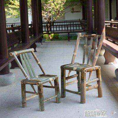 老人籐椅天橋閣竹椅子靠背椅家用小椅子中...