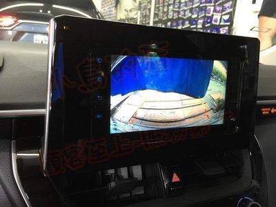 (小鳥的店)豐田 2019 12代 ALTIS 專用 倒車影像 鏡頭 倒車 含距離支援 原廠主機  專用線組 倒車顯影
