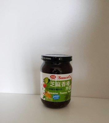 味榮~芝麻香椿拌醬(全素)350g :