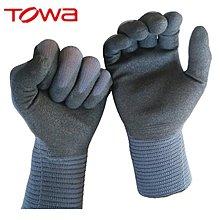 解憂zakka~TOWA手套518丁腈橡膠耐油手套東興涂掌防滑耐磨防割勞保手套組裝